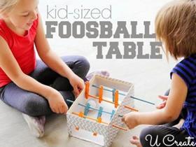 怎么做简易桌上足球桌 鞋盒制作桌上足球玩具