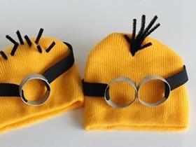怎么做小黄人帽子方法 卷纸芯制作小黄人玩具