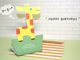 怎么做儿童生日贺卡图解 卡纸制作生日卡通贺卡