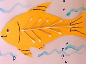 怎么做简单带骨架小鱼 幼儿园小班用棉签做鱼