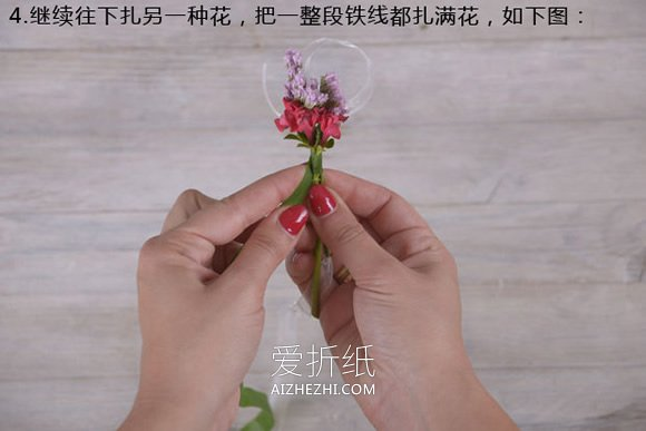 怎么做鲜花手环的方法 鲜花手工制作新娘手环- www.aizhezhi.com