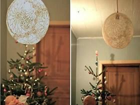 怎么做镂空灯罩的方法 蕾丝布手工制作灯罩图解
