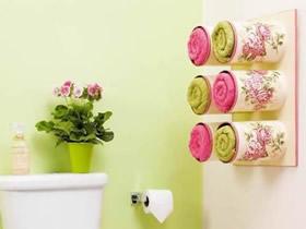 怎么做浴室浴巾收纳 奶粉罐制作浴巾墙挂收纳