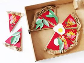 怎么做披萨模型的方法 硬纸板手工制作披萨