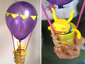 怎么做简易热气球的方法 儿童手工制作热气球