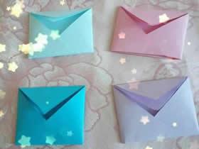 怎么简单折纸信封教程 手工方形信封的折法