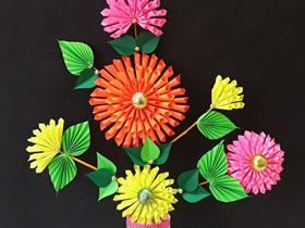 怎么简单做大丽花图解 手工彩纸大丽花制作