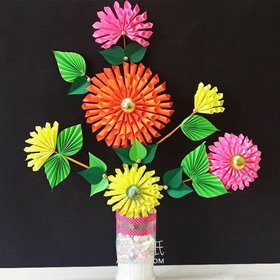 怎么简单做大丽花图解 手工彩纸大丽花制作_爱折纸网 最新折纸方法