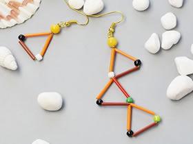 怎么做很酷的串珠耳环 串珠制作三角形耳环