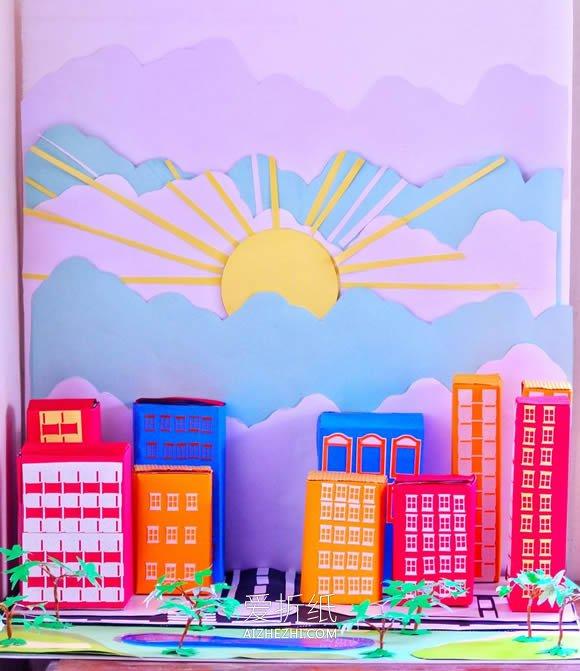 怎么简单做城市模型 儿童手工制作城市的方法- www.aizhezhi.com