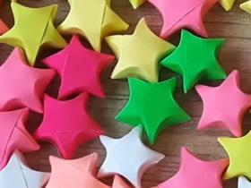 怎么用长条纸折纸立体五角星的折法图解