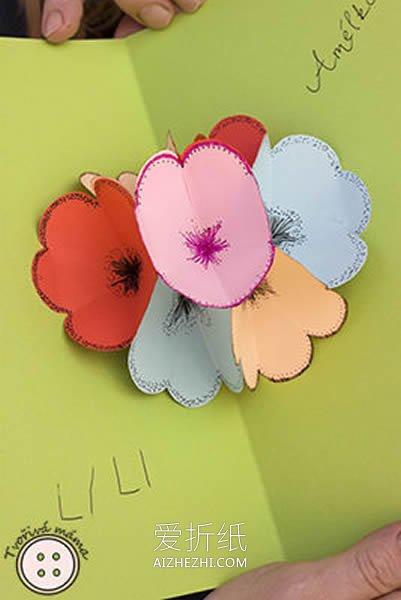 怎么做立体生日贺卡_怎么做送妈妈的生日贺卡 立体母亲生日卡片制作(2)_爱折纸网