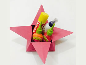 怎么折纸收纳盒的折法图解步骤