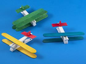怎么做冰棍棒飞机的方法 衣夹手工制作玩具飞机