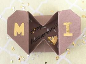 怎么折纸爱心礼品盒 手工纪念日创意礼盒折法