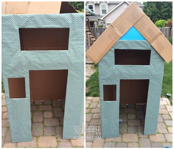 屋加固方法_怎么做纸板屋的方法手工制作纸板箱玩具屋_爱折纸网