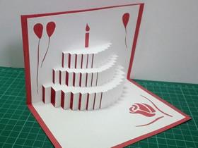 怎么做立体生日贺卡 手工生日蛋糕贺卡制作