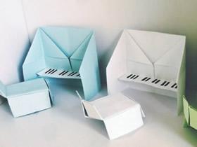儿童怎么简单折纸钢琴的折法图解
