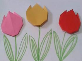 幼儿手工折纸教程 最简单郁金香花的折法图解