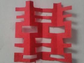 怎么剪纸囍字的方法图解 双喜字的剪法步骤图