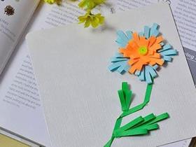 怎么做教师节衍纸花朵贺卡的手工教程