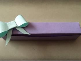 怎么用一张纸折长方形盒子的折法图解
