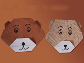 怎么简单折纸可爱熊脸的折法图解教程
