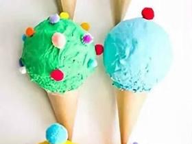 怎么做可爱又逼真的冰激凌挂饰的方法教程