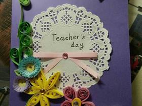 怎么做衍纸教师节贺卡的制作方法图解