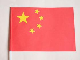 怎么做国庆节五星红旗的手工制作教程