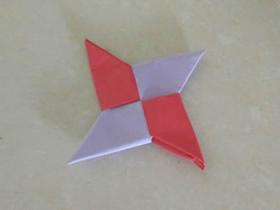 怎么简单折纸四角飞镖的折法图解教程