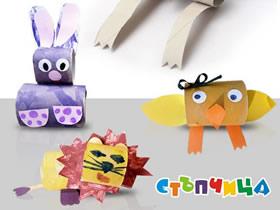 怎么简单做卷纸芯小动物的手工制作教程