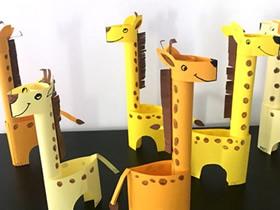 怎么用彩纸手工制作长颈鹿的方法教程