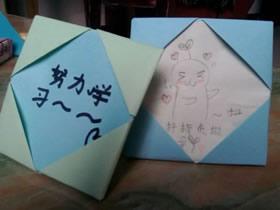 怎么简单折纸方形相框的折法步骤图解