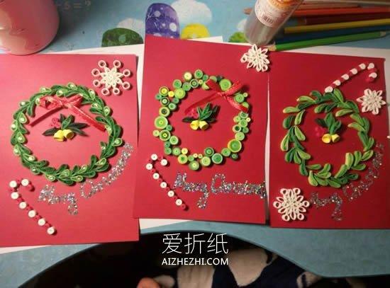 怎么做衍纸圣诞花环 衍纸圣诞贺卡手工制作- www.aizhezhi.com