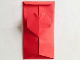 怎么手工折纸春节爱心红包的折法图解