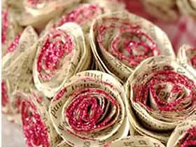 最简单手工制作复古纸玫瑰怎么做图解