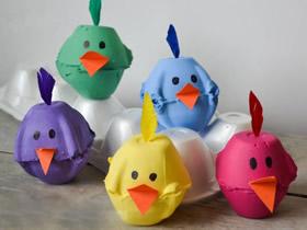 怎么做鸡蛋托小鸟的手工制作教程