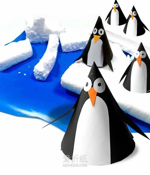 怎么做立体生日贺卡_幼儿园怎么做企鹅的简单手工制作教程_爱折纸网