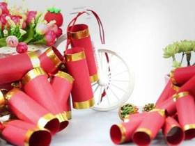 怎么做一串鞭炮春节装饰品的制作方法教程