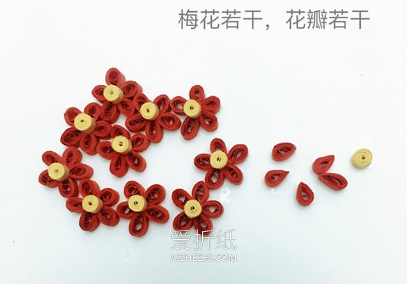 怎么做梅花衍纸画的制作方法图解教程- www.aizhezhi.com