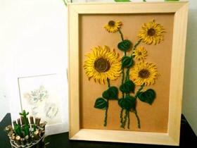 怎么做衍纸向日葵画的制作方法步骤图解