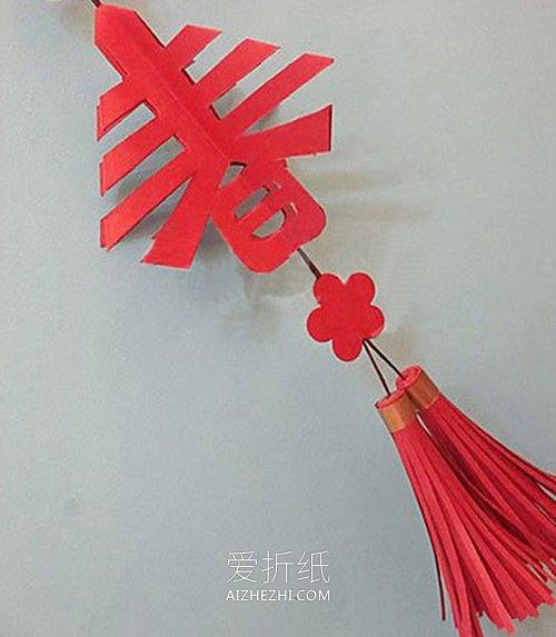 五瓣花剪纸_怎么做过年春字挂饰的剪纸方法图解教程_爱折纸网