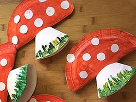 纸盘怎么废物利用 手工制作可爱小蘑菇