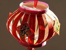 怎么用一次性纸杯做元旦灯笼的制作方法