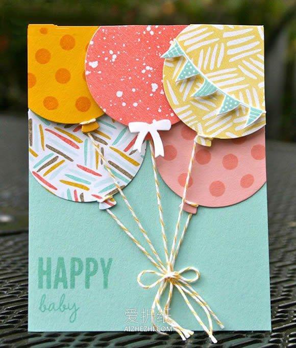 手工制作立体相框_怎么做简单可爱的儿童立体生日贺卡制作方法_爱折纸网