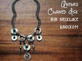 怎么用金属链做复古风串珠项链的制作方法