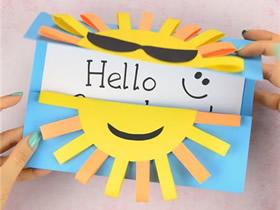 怎么做可爱卡通太阳贺卡的制作方法图解