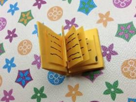 怎么用一张纸折纸记事小本子的折法图解