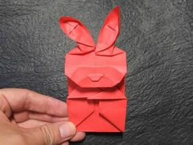 怎么折纸兔年兔子红包的折法步骤图解